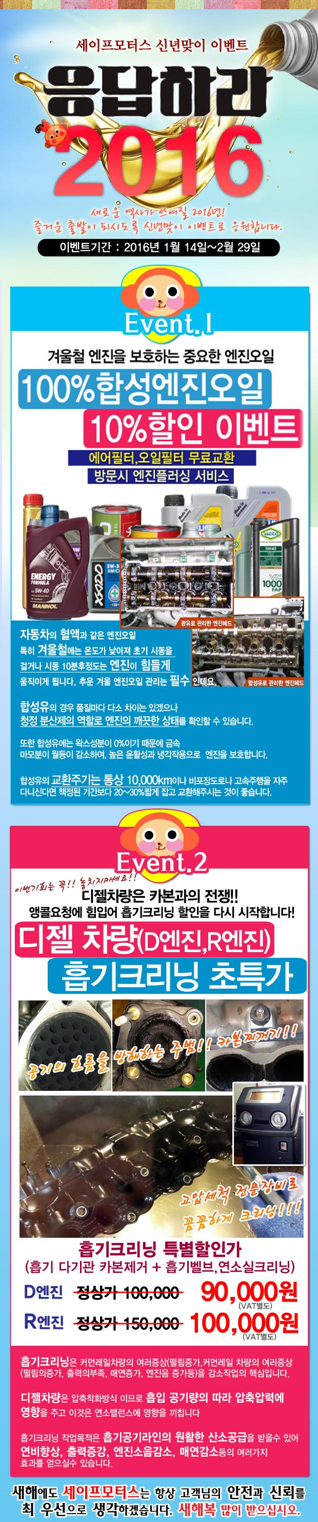 event_201601.jpg