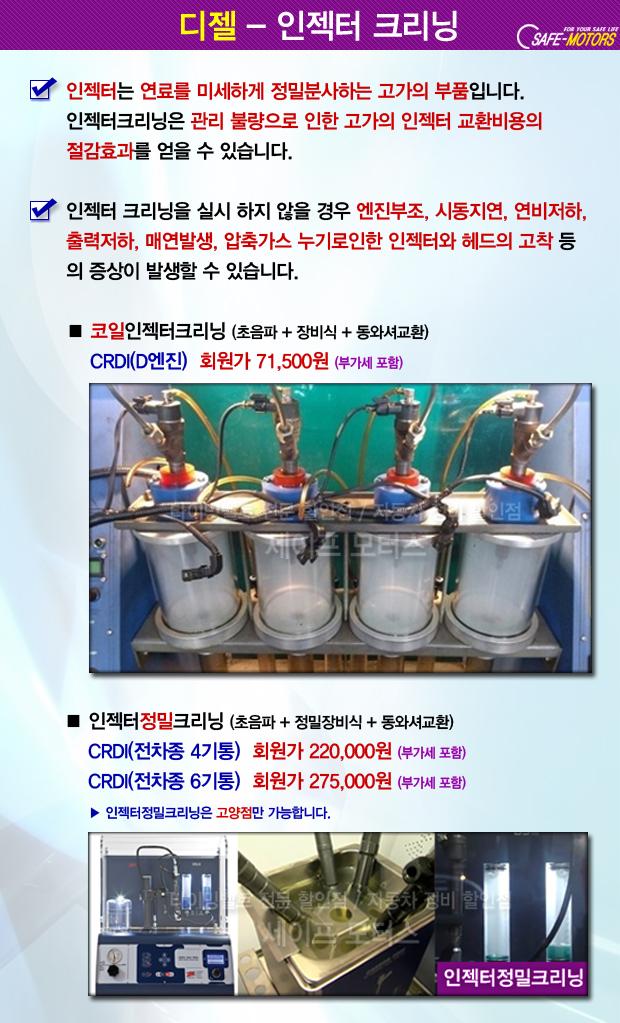 injector_diesel_d_eng.jpg