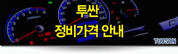 car_name.jpg